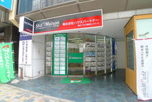 【店舗写真】MAST(株)ハウスパートナー柏西口店