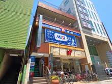 【店舗写真】MAST(株)ハウスパートナー西新井店