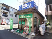 【店舗写真】MAST(株)ハウスパートナー草加店