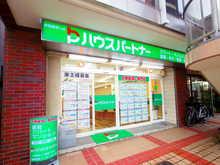 【店舗写真】(株)ハウスパートナー南流山店
