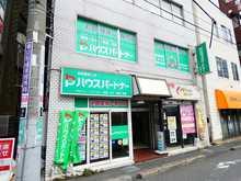 【店舗写真】(株)ハウスパートナー船橋店
