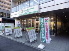 【店舗写真】(株)セントラルエージェンシー セントラルハウス所沢駅前店