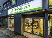 【店舗写真】(株)セントラルエージェンシー セントラルハウス立川店