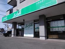 【店舗写真】エイブルネットワーク福井北店(有)パートナー