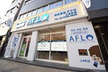 【店舗写真】AFLO上本町店(株)アフロ