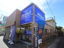 【店舗写真】アパマンショップ新杉田店(株)Select