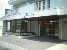 【店舗写真】(株)ユニホー天白営業所