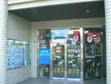 【店舗写真】(有)新徳