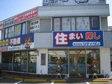 【店舗写真】(株)シティーワン