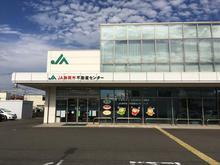 【店舗写真】静岡市農業協同組合不動産センター