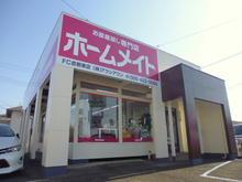 【店舗写真】ホームメイトFC倉敷東店(株)アクシアワン