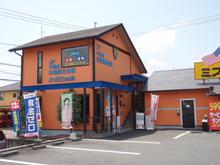 【店舗写真】(有)末澤総合企画