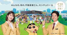 【店舗写真】センチュリー21アドウィル(株)高石羽衣店