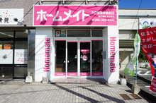 【店舗写真】ホームメイトFC東海学園前店(株)ネクサス