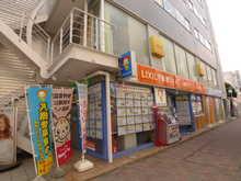【店舗写真】ERA稲岡ハウジング(株)北口支店