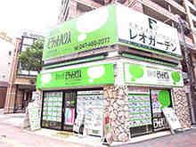 【店舗写真】ピタットハウス船橋南口店(株)レオガーデン