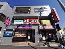 【店舗写真】プロアドバイザー賃貸ショップ (株)スマイルメイト戸塚店