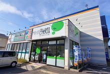 【店舗写真】ピタットハウス下関店(株)センチュリー計画