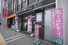 【店舗写真】ホームメイトFC札幌大通店(株)アセットプランニング