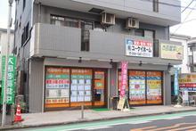 【店舗写真】(有)ユーケイホーム
