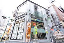 【店舗写真】(株)明和住販流通センター駒沢駅前支店
