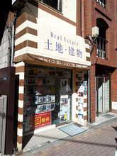【店舗写真】(株)セイ・コーポレーション