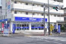 【店舗写真】アパマンショップ三原店(株)ケイアイホーム
