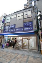 【店舗写真】シャーメゾンショップ (有)ユートク・ホームズ