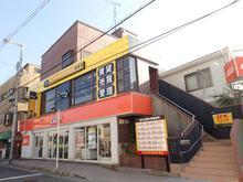 【店舗写真】センチュリー21(株)リブライフ羽衣店