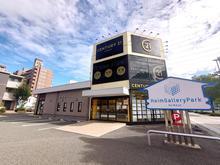 【店舗写真】センチュリー21(株)リブライフ姫路中央店