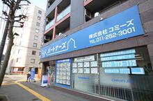 【店舗写真】レオパレスパートナーズ大通公園南店(株)コミーズ