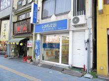 【店舗写真】レオパレスパートナーズ安城店(有)キャスト