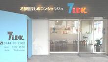 【店舗写真】お部屋探しのコンシェルジュ(株)7LDK神宮前店