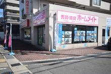 【店舗写真】ホームメイトFC柏原店(株)アクアコーポレーション