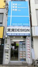 【店舗写真】賃貸DESIGN昭和町(株)SHAPEDESIGNs