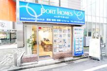 【店舗写真】(株)ポートホームズ