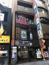 【店舗写真】(株)ポートホームズ渋谷店
