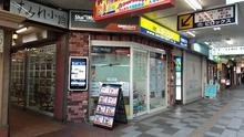 【店舗写真】シャーメゾンショップ (有)ヒロックス大宮東口店