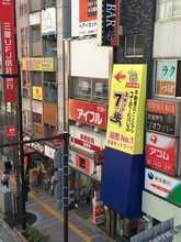【店舗写真】ユーミーらいふ藤沢南口店(株)ユーミーネット