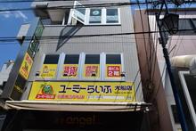 【店舗写真】ユーミーらいふ大船店(株)ユーミーネット
