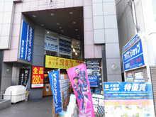 【店舗写真】アパマンショップ鶴見(横堤)店(株)ライズハウジング