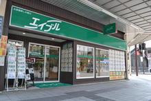 【店舗写真】(株)エム・ジェイホームエイブルネットワーク彦根駅前店