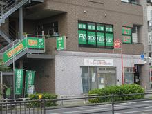 【店舗写真】(株)ピースホーム赤塚店