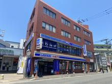 【店舗写真】アパマンショップ井尻店(株)ハウスサポート
