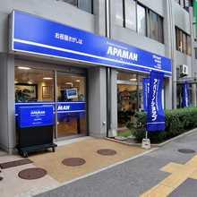 【店舗写真】アパマンショップ博多駅東店(株)ハウスサポート