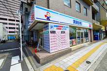 【店舗写真】賃貸住宅サービス FC京橋OBP前店(株)BONDS