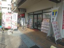 【店舗写真】(株)ミニミニ城北浦和店