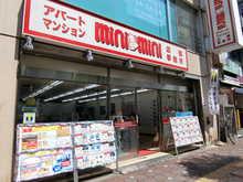 【店舗写真】(株)ミニミニ城北大宮西口店