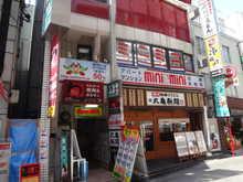 【店舗写真】(株)ミニミニ城北所沢店