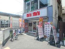 【店舗写真】(株)ミニミニ城北蕨店